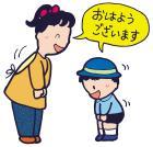 ichinichi01